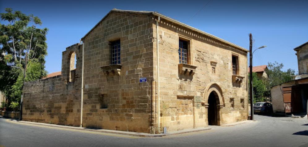 Taş Eserler Müzesi - Lefkoşa'da Gezilecek Yerler