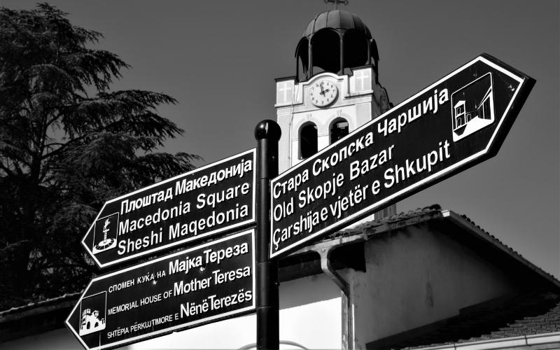 North Macedonia 12