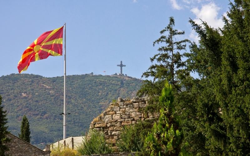 Skopje Weather